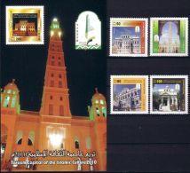 Q23 Yemen 2010 MNH Tareem Capital Islamic Culture Set & S/S - Yemen