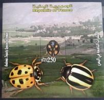 Q23 - Yemen 2007 Mi. Block 48 Large S/S MNH -  Endemic Insects Species Of Yemen - Yemen