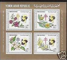 08 YEMEN 1982 Centenary Of The Discovery Of Tuberculosis MNH Large S/S - Yemen