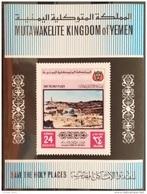 TS29 - Yemen Kingdom  1969 Mi. Block 169 MNH S/S - Save The Holy Places, Palestine - Yemen