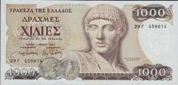 GREECE 1000 ΔΡΑΧΜΕΣ (DRACHMAS) 1987 P-202 XF  [GR202] - Greece