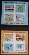 Y31 -  Yemen AR 1982 Mi. Block 220+221 2 S/S Minsheets MNH - Intnl Year Of Handicapes - Nurse - Yemen