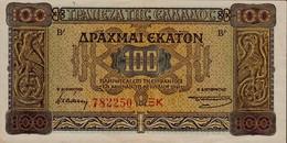 GREECE 100 ΔΡΑΧΜΕΣ (DRACHMAS) 1941 P-116 XF+/AU SUFFIXED SERIAL [GR116] - Greece