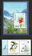 Faune/Flore: Demoiselle Crane,Goéland Ichthyaète & Rare Flower Aigul. Bloc-feuillet + Timbres Neufs ** Kazakhstan - Kasachstan