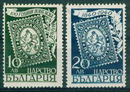 0402 Bulgaria 1940 100 Year POST STAMPS / Stamps On Stamps / 100 Jahre Briefmarken Bulgarie Bulgarien Bulgarije - 1909-45 Kingdom