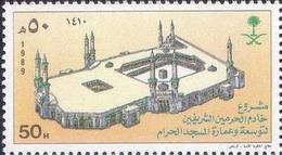 Saudi Arabia 1989 Expansion Of Holy Mosque MNH - Saudi Arabia
