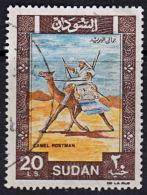 A5692 SUDAN 1991,  SG 490  20LS  Camel Postman,  Used - Sudan (1954-...)