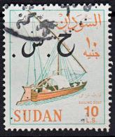 A5699 SUDAN 1962,  SG O227  Official Overprint,  Used - Sudan (1954-...)