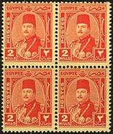 A5755 EGYPT 1944, SG 292  2m King Farouk, MNH Block Of 4 - Egypt