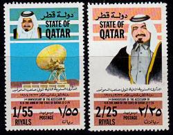 C0327 QATAR 1974,  SG 499-500 2nd Anniv Accession Of Sheikh Khalifa, Top 2 Values,  MNH - Qatar
