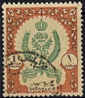 D0275 LIBYA 1955,  SG 224  £L 1.00  Definitive,  Used - Libya
