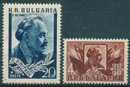 + 0747 Bulgaria 1949 Prime Ministre Georgi Dimitrov **MNH / Tod Von Georgi Dimitrov Bulgarie Bulgarien Bulgarije - 1945-59 People's Republic