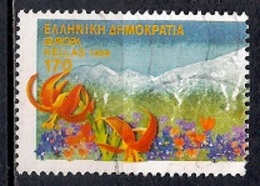 Greece 1999 - EUROPA Stamps - Nature Reserves And Parks - Olympus National Park - Grecia