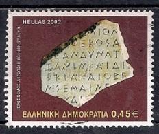 Greece 2002 - The Greek Language - Grecia