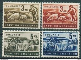 + 0501 Bulgaria 1944 Farm Economy ** MNH / SHEPHERD AND SHEEP , INSPECTING CATTLE Bulgarie Bulgarien Bulgarije - 1909-45 Regno