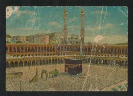 Saudi Arabia Old Picture Postcard Aerial View Holy Mosque Ka'aba Mecca Islamic  View Card Condition AS PER SCAN - Arabie Saoudite