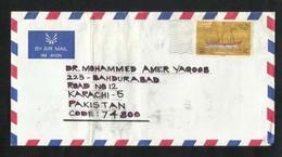 OMAN Air Mail Postal Used Cover RUWI To Pakistan  Dhow Boats Ship  Animal - Saudi Arabia