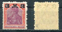 Deutsches Reich Michel-Nr. 155Ia Postfrisch - Geprüft - Unused Stamps