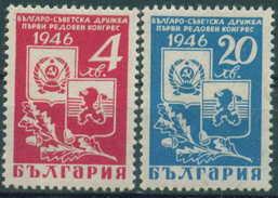 0577 Bulgaria 1946 Congress Bulgarian Soviet Union Association ** MNH / Russisch-bulgarische Freundschaft Bulgarie - Nuovi