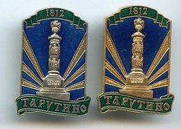 Battle Of Taroutino Winkowo 1812 Napoleonic Wars Monument Napoleon Bonaparte 2 Pins Badges Lot - Städte