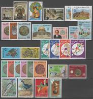 MAROC:  1976 - Collection ** Entre 750/780      - Cote 47,40€ - - Morocco (1956-...)