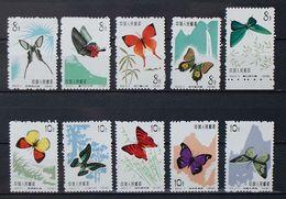 Butterflies Papillons Schmetterlinge China Chine 1963 Mi 726/735 / ** MNH - 1949 - ... Volksrepublik
