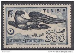 PA N° 13 - X X - ( C 133 ) - Tunesië (1888-1955)