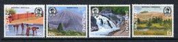 Swaziland 1991 National Heritage Set MNH (SG 583-586) - Swaziland (1968-...)