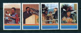 Swaziland 1993 25th Birthday Of King Mswati III And 25th Anniversary Of Independence Set MNH (SG 626-629) - Swaziland (1968-...)