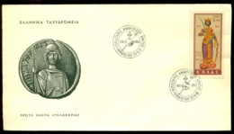 Griekenland 1961 FDC 1000e Verjaardag Van De Bevrijding Van Kreta Zonder Adres - FDC