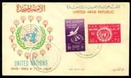 Egypt UAR 1960 FDC UN 15 Years - Lettres & Documents