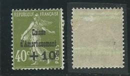 FRANCE: *, N°275, CA, TB - France