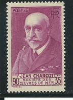 FRANCE: **, N°377A, TB - Unused Stamps