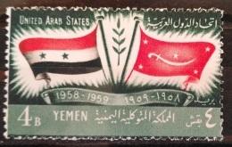 X13 - Yemen Kingdom 1959 SG 111 Single Issue MNH - United Arab States, EGypt & Yemen, Falgs - Yémen