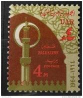 E24 - Egypt Occupation Of Gaza Palestine, 1964 SG 154 MNH Stamp -  Ramadan Festival - Palestine