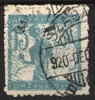 Survivor Stamping Subotica Szabadka 1920 1919 HUNGARY SHS Yugoslavia Slovenia - VERIGARI Chain Breaker - 15 Vin - Used Stamps
