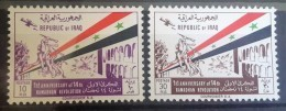 I20- IRAQ 1964 Mi 376-377 Complete Set 2v.. MNH - 1st Anniv Of 14th Ramadan Revolution - Irak
