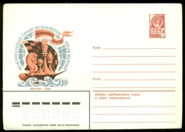Sovjet Union USSR Russia 1982 Stamped Stationary Chess Cover Unused - 1980-91