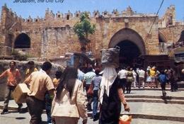 Jerusalem - The Old City - Formato Grande Viaggiata – E 7 - Cartoline