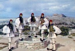 Ahens - Royal Quard - Formato Grande Viaggiata – E 7 - Grecia