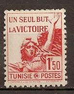 COLONIES FRANCAISES TUNISIE N°244  (NSG) LA VICTOIRE SUPERBE...LOT 107... - Tunisie (1888-1955)