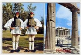 Athen - Leibgarde - Evzonen - 58 - Formato Grande Non Viaggiata – E 7 - Grecia