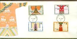 Hong Kong 1987 FDC Folk Costumes Scott # 511-514 Mint Condition No Address - Hong Kong (...-1997)