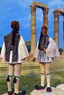 Greece - Griechenland - 302 -  Formato Grande Non Viaggiata – E 7 - Grecia