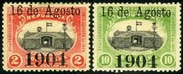 Dominican Republic. Sc #158,160. Unused. - Dominican Republic