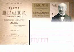 Polen GS 'Esperanto-Erfinder Ludwik Zamenhof' / Poland P.c. 'Ludwik Zamenhof, Creator Of Esperanto' **/MNH 2017 - Esperanto