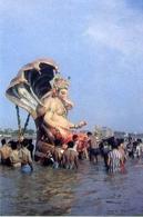 India - Formato Grande Non Viaggiata – E 7 - Non Classificati