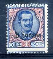 1921-22 DALMAZIA N.7 * - 8. Occupazione 1a Guerra