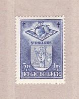 1947 Nr 759* Postfris Met Scharnier, Wapenschild.Sint-Niklaas. - Belgique