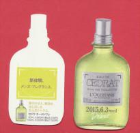 F-Réplique L'Occitane - Eau De Cedrat X 2 -  Perfume Card - Japon - Cartes Parfumées